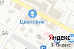 Схема проезда до компании Магазин автозапчастей в Быково