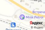 Схема проезда до компании Qiwi в Вялках