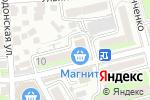 Схема проезда до компании Магнит Косметик в Геленджике
