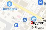 Схема проезда до компании Парацельс в Быково