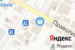Схема проезда до компании Раменский деликатес в Быково