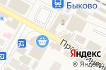 Схема проезда до компании Евросеть в Быково