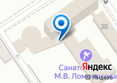 Санаторий им. М.В. Ломоносова на карте