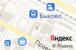 Схема проезда до компании Кафетерий в Быково