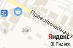 Схема проезда до компании Ермолино в Быково