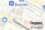 Схема проезда до компании Пятерочка в Быково