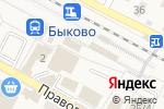 Схема проезда до компании Магнит-Косметик в Быково