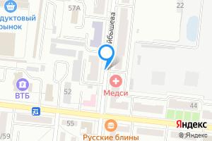 Комната в двухкомнатной квартире в Ступино Московская область, улица Куйбышева