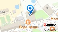 Компания La Major Gelendgik на карте