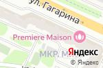 Схема проезда до компании StrategShop в Жуковском
