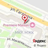 Русская Береза