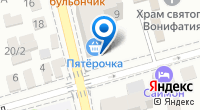 Компания Продуктовый магазин на карте