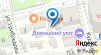 Компания Эстетикс Лайф на карте