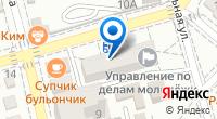 Компания Геленджикский комплексный центр социального обслуживания населения на карте