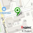 Местоположение компании Авто-CAM