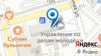 Компания Архивный отдел службы на карте