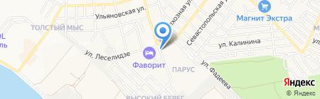 Вита на карте Геленджика