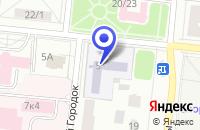 Схема проезда до компании ДЮСШ ЛЕДОВЫЙ ДВОРЕЦ в Ступино