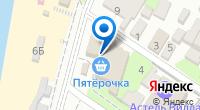 Компания Центр Обувь на карте
