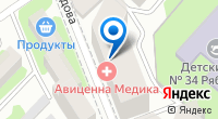 Компания Авиценна Медика на карте