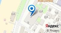 Компания Отдых в Геленджике на карте