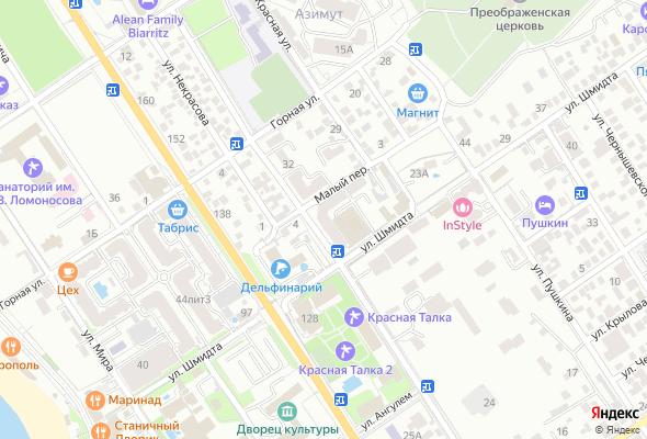 продажа квартир Панорама (Геленджик)