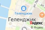 Схема проезда до компании СВЯЗНОЙ в Геленджике