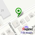 Местоположение компании СушиBOX