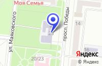 Схема проезда до компании ШКОЛА СРЕДНЕГО ОБЩЕГО ОБРАЗОВАНИЯ № 1 в Ступино