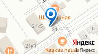 Компания Бон-салон на карте