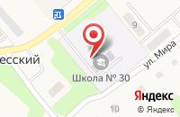 Схема проезда до компании Основная общеобразовательная школа №30 в Краснолесском