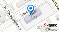 Компания Детский сад №2 на карте