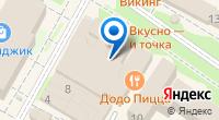 Компания Башмачок на карте