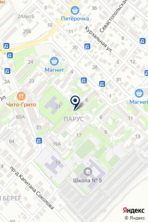 Сельпо на карте Геленджика