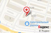 Схема проезда до компании Сеть магазинов отделочных материалов в Жуковском