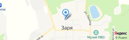 Магазин канцтоваров на Молодёжной на карте Балашихи