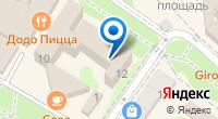 Компания Кассандра на карте