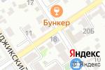 Схема проезда до компании Новороссийский медицинский колледж в Геленджике