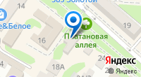 Компания Бытовая мастерская на карте