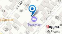 Компания ФОС шиппинг менеджмент на карте