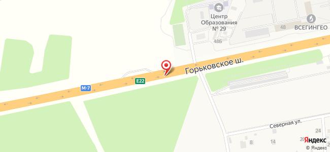322 (Москва - Ногинск)