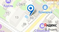 Компания Faberlic на карте