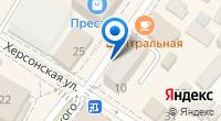 Компания Step на карте