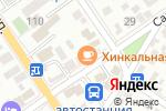 Схема проезда до компании Хинкальная №1 в Геленджике