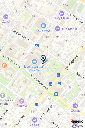 Секонд-хенд на Херсонской на карте Геленджика