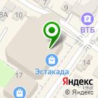 Местоположение компании Экзотика