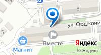Компания Союз риэлторов города-курорта Геленджик на карте