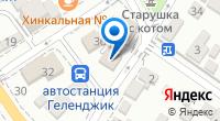 Компания PUB_HOUSE на карте