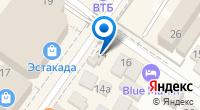 Компания Центр оперативной полиграфии на карте
