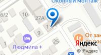 Компания Itech на карте
